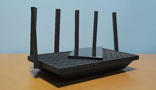 【レビュー】TP-Link Archer AX73 8Kも余裕な超高速WiFi 6&IPv6 IPoE対応ルーターを試す
